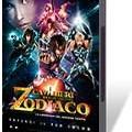 Film i cavalieri dello zodiaco (dvd)