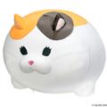 Peluche final fantasy xiv heavensword fat cat (sqr)