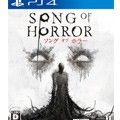 Song of horror (xj)